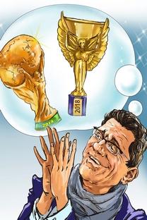 Ilustração: Tatiana Perelíguina