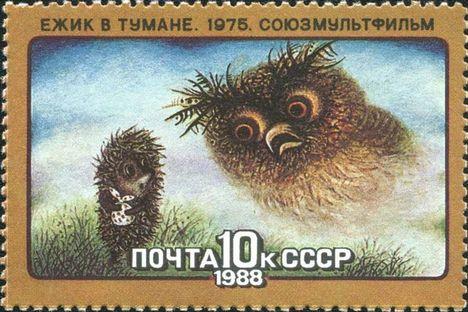 """""""O Ouricinho no Nevoeiro"""" é um dos clássicos soviéticos lançados pelo estúdio Soyuzmultfilm Foto: wikicommons"""