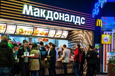 Governo local havia prometido à rede de fast food a oportunidade de escolher entre dez instalações comerciais Foto: PhotoXPress