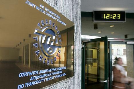 """A empresa russa mais subvalorizada é a """"Transneft"""" Foto: Reuters"""