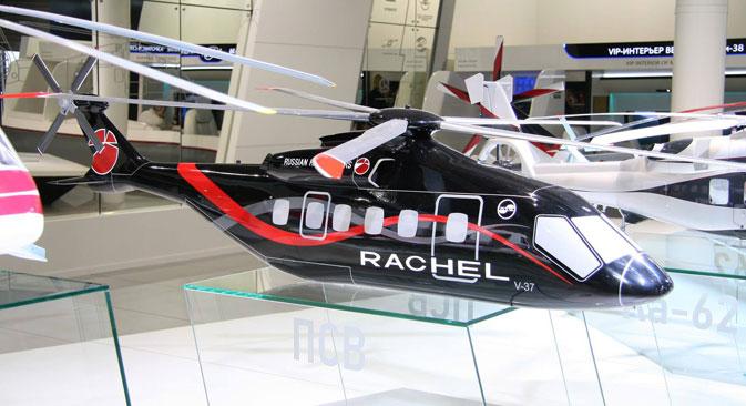 Helicóptero entre 10 e 12 toneladas poderá levar até 24 pessoas Foto: Press Photo