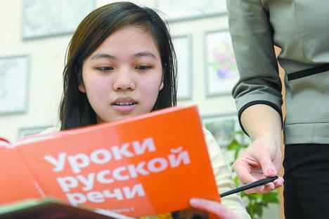 Certificados são atualmente expedidos por 190 centros de línguas credenciados na Rússia e no exterior Foto: ITAR-TASS
