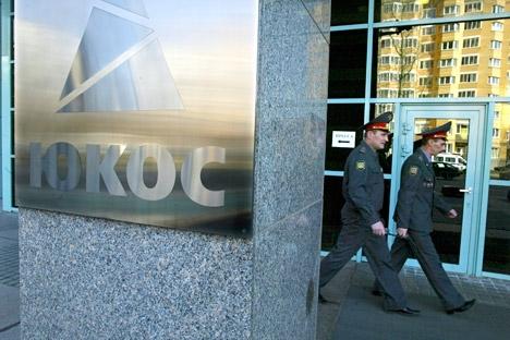 Yukos-Gebäude in Moskau Anfang 2000-er Jahre. Foto: AP