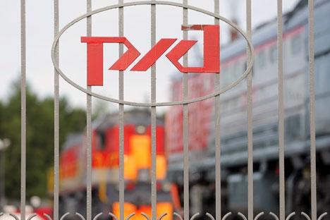 A RZhD irá participar da licitação em consórcio com uma empresa brasileira, segundo informaram agências de notícias russas Foto: ITAR-TASS