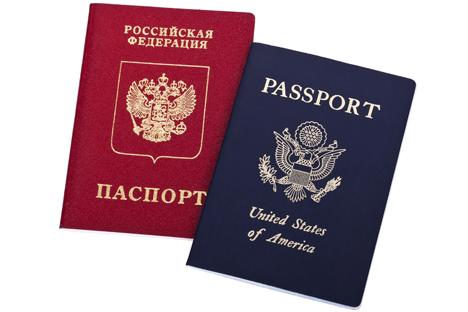 A lei que criminaliza a ocultação da segunda cidadania entrou em vigor em 4 de agosto Foto: PhotoXPress