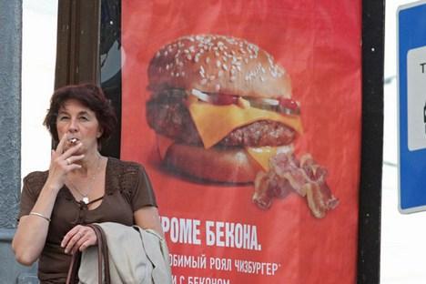 As redes de fast food do país já iniciaram a oposição à iniciativa dos parlamentares Foto: ITAR-TASS