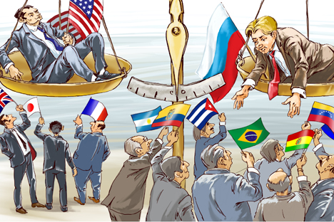 Ilustração: Tatiana Perelígina