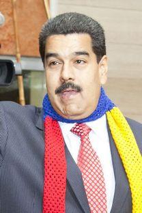 Segundo Maduro, novas sanções do Ocidente também enviam mensagem para a China e outras nações do Brics Foto: wikipedia.org
