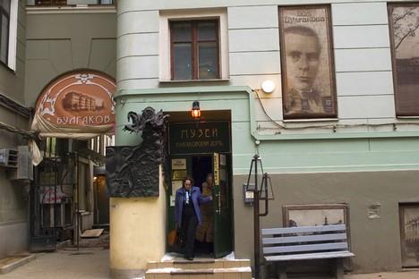 """Museu de Bulgakov, autor do romance """"O Mestre e Margarida"""" Foto: wikipedia.org"""
