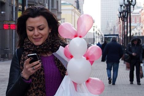Nível de segurança varia conforme diferentes regiões de Moscou Foto: RIA Nóvosti