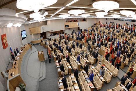Todos os deputados presentes na sessão aprovaram o acordo de criação do fundo do Brics Foto: Vladímir Fedorenko/RIA Nóvosti