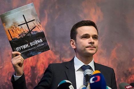 Iliá Iáchin Foto: AP