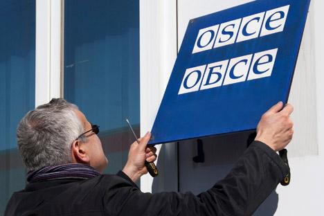 Próxima Assembleia Parlamentar da OSCE acontecerá de 5 a 9 de julho Foto: Reuters
