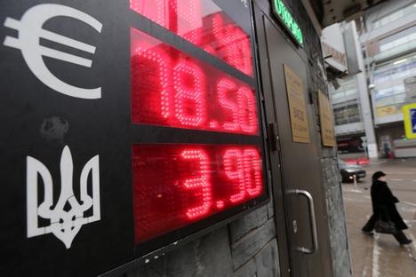 Descumprimento por parte da Ucrânia deve afetar seriamente a situação econômica da Rússia Foto: Artiom Gueodakian/TASS