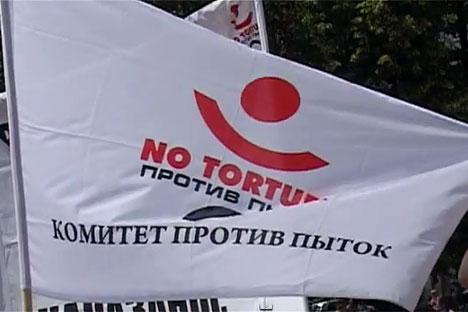 Após a inclusão na lista, Comitê contra a Tortura tentou recorrer da decisão Foto:  www.pytkam.net