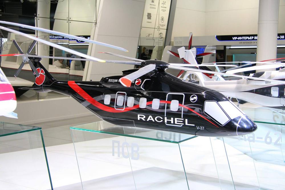 Primeiro voo de protótipo do helicóptero PSV, ou Rachel, está previsto para 2018