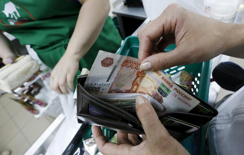 Introdução do rublo ajudaria a estabilizar sistema financeiro e monetário de Lugansk