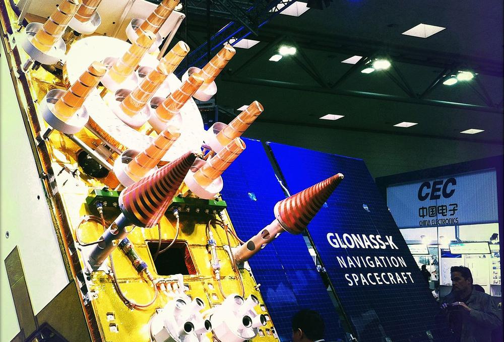 Sistema de navegação por satélite Glonass é uma das tecnologias exploradas por Brics