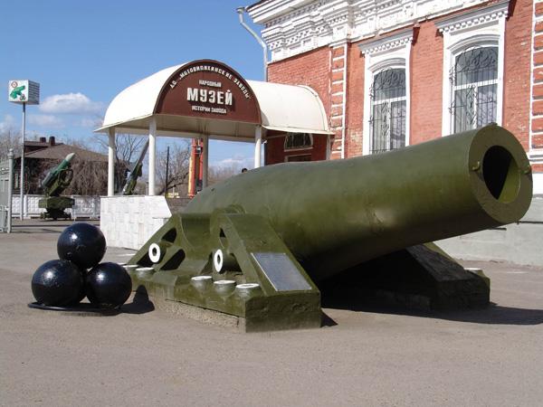 Museu instalado na fábrica de Motovílikha reconta trajetória do complexo industrial