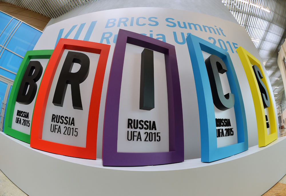 The new project to make quality healthcare services in the BRICS states.