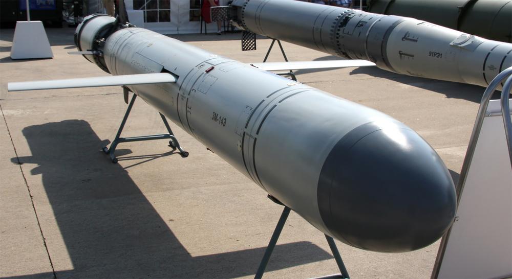 Kalibr tem potência equivalente a análogo norte-americano Tomahawk, segundo especialistas.
