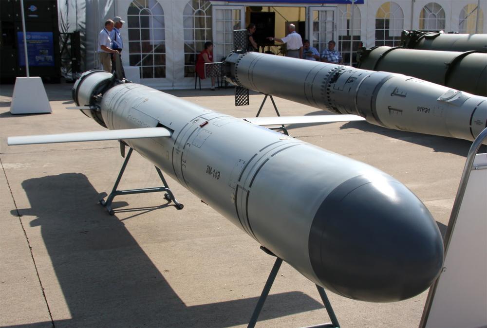 """Крстосувачка ракета """"Калибар""""."""
