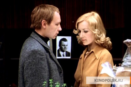 Foto: kinopoisk.ru