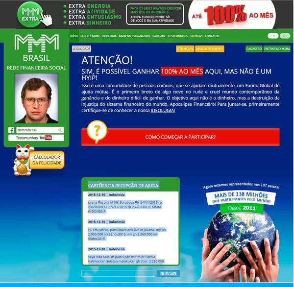 Site brasileiro da MMM abre em pop-up de página de download. Foto: Divulgação