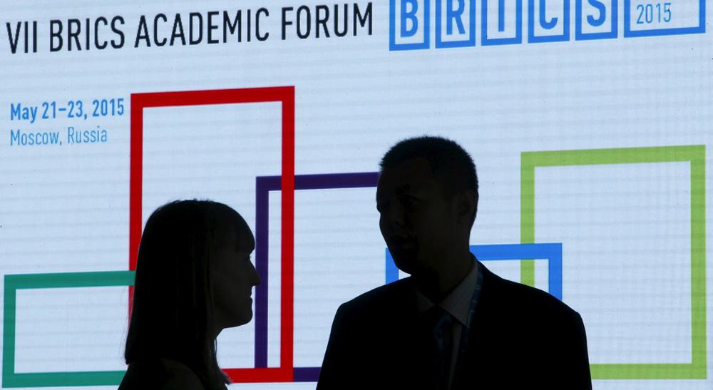 """""""Estudos do Brics"""" é uma das áreas prioritárias do programa."""