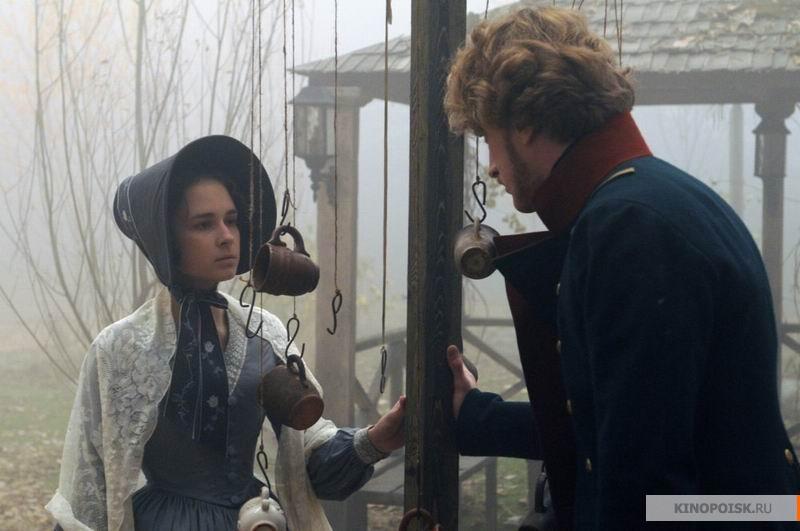 'Pechorin' é um dos cinco filmes russo em exibição na mostra