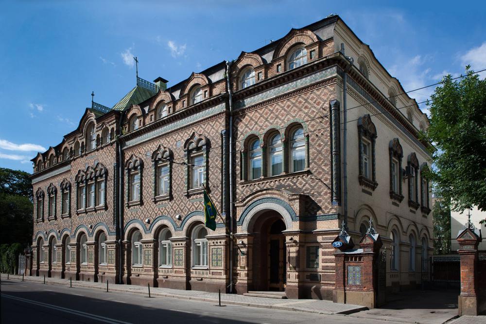 Embajada de Brasil en Moscú.
