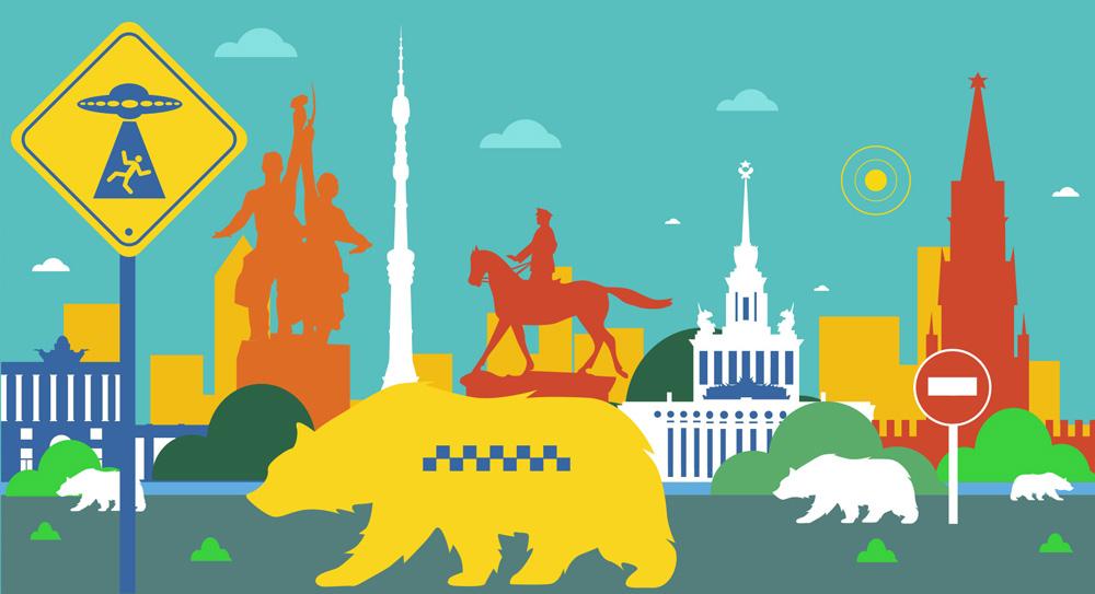 Temores de viagem à Rússia começam muito antes de embarcar, mas compensam