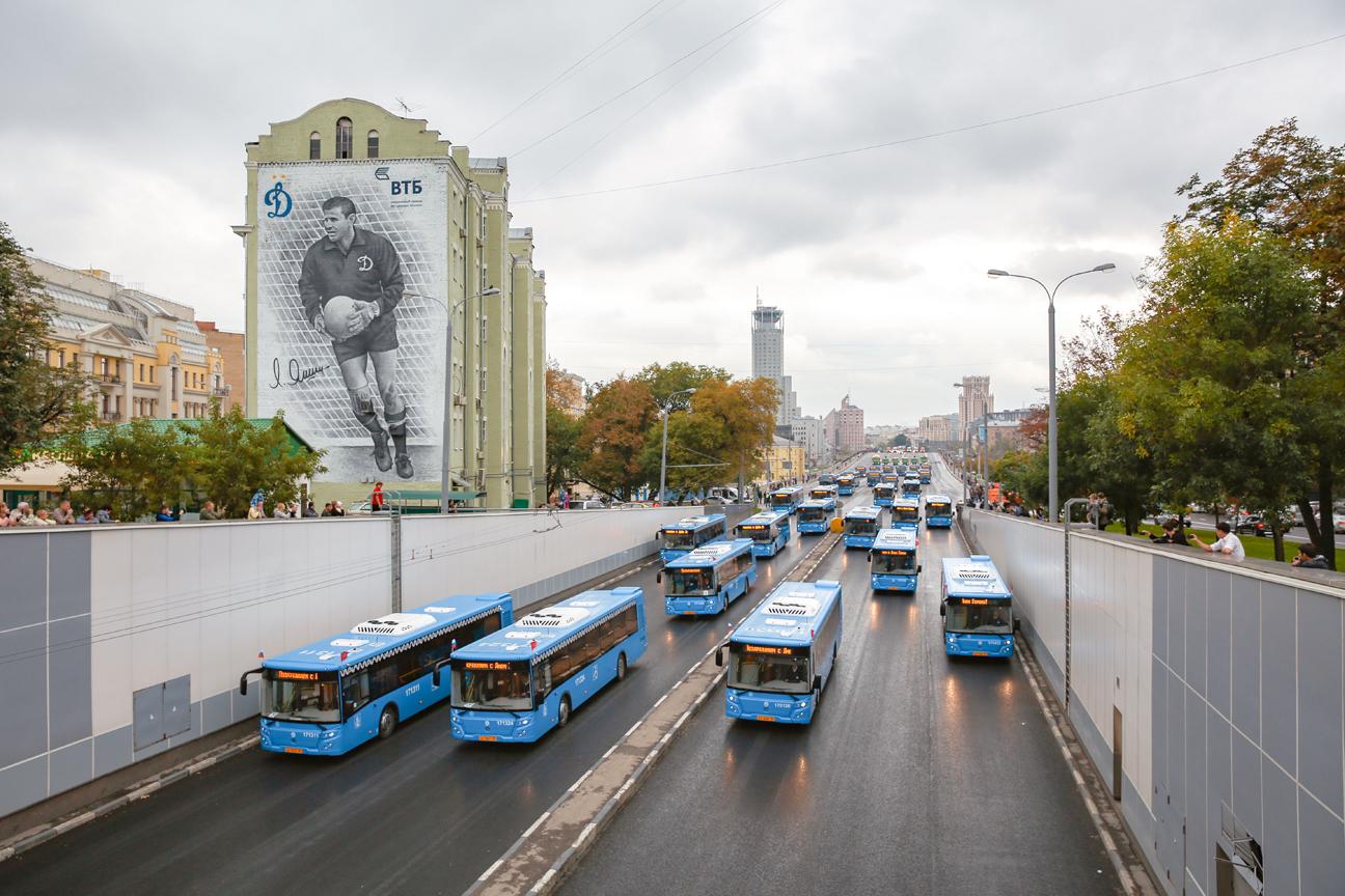 Foto: mos.ru