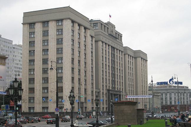 Gedung Duma di Moskow, Rusia.