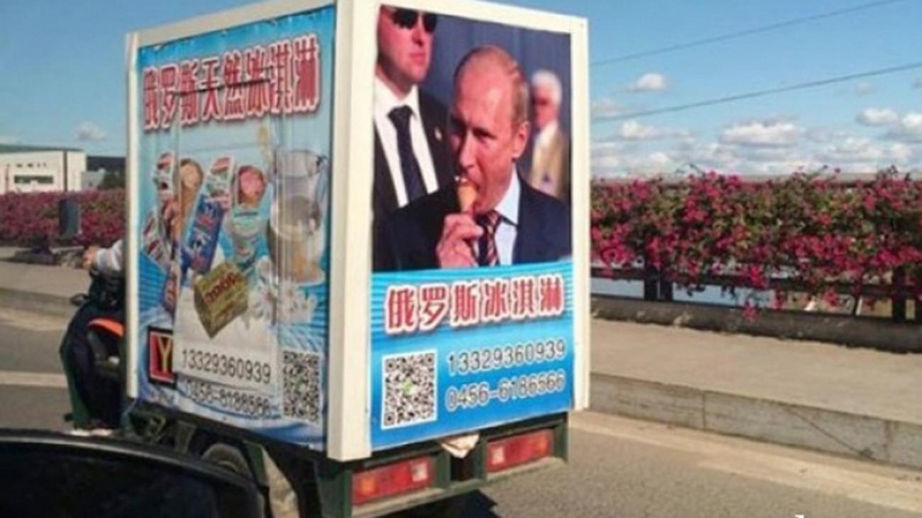 Pútin apresentou sorvete ao presidente chinês e quintuplicou vendas; agora empresários querem exportar os unanimemente amados bolos de mel e chocolates russos