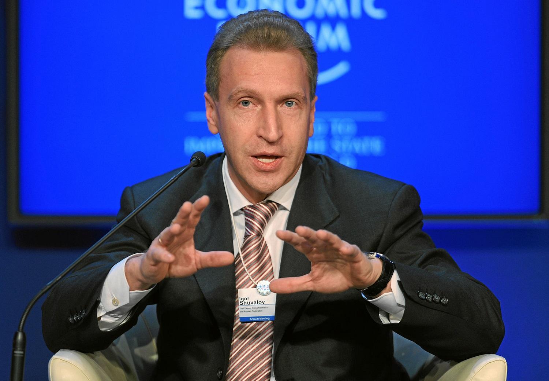 """Chuvalov: """"Não podemos excluir a possibilidade de comprar moedas estrangeiras"""""""
