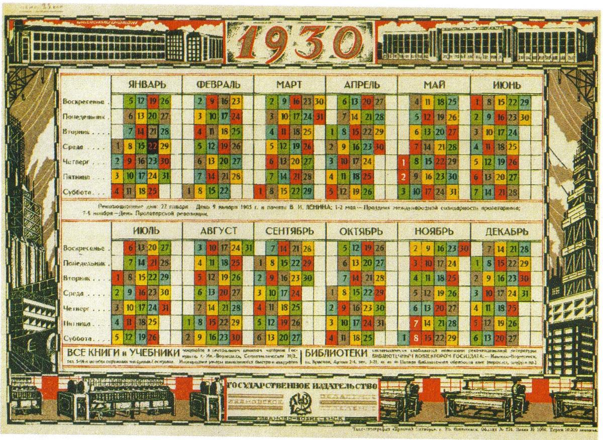 No início dos anos 1930, governo soviético criou jornada de cinco dias (quatro de trabalho e um de descanso) que confundiu tanto o calendário que foi preciso dividir trabalhadores por cores. / Imagem: Wikipedia.org