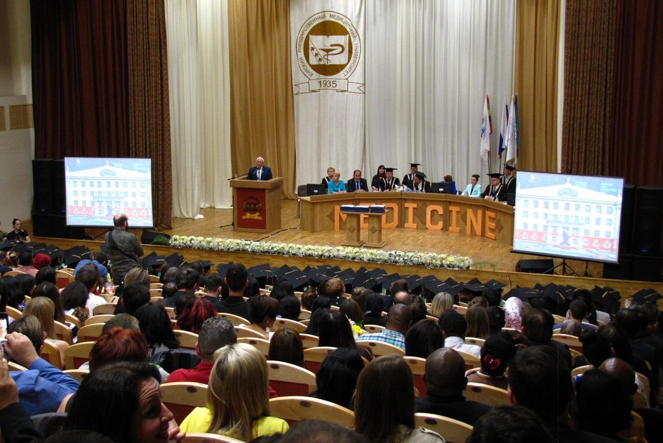 Agência de intercâmbios Aliança Russa tem 500 brasileiros estudando na Universidade Médica Estatal de Kursk.