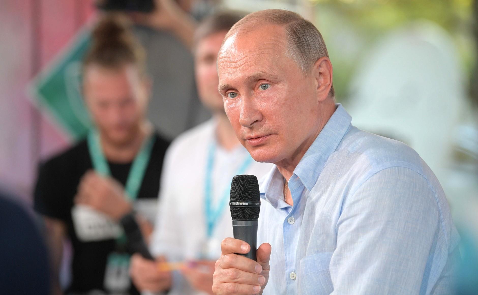 Путин на Младинскиот форум.