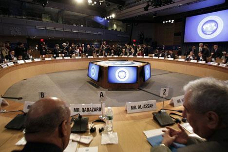 Hauptsitz des IWF in Washington. Foto: Reuters