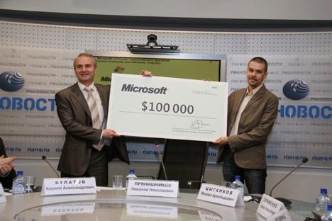 Der Förderfonds von Microsoft steckte in das Unternehmen 100.000 US-Dollar. Foto:  i-business