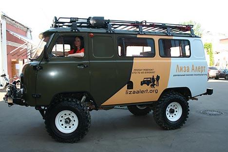 Die Organisation Liza Alert sucht nach vermissten Personen. Foto: www.lizaalert.org