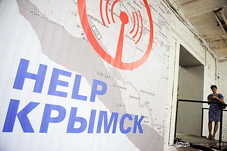 Foto: www.ridus.ru