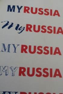 Das neue Logo Russlands löste viel Kritik aus: zu formal sei es, sage zu wenig aus; und überhaupt wäre die Abschaffung der Visapflicht sinnvoller. Foto: turmayak.ru