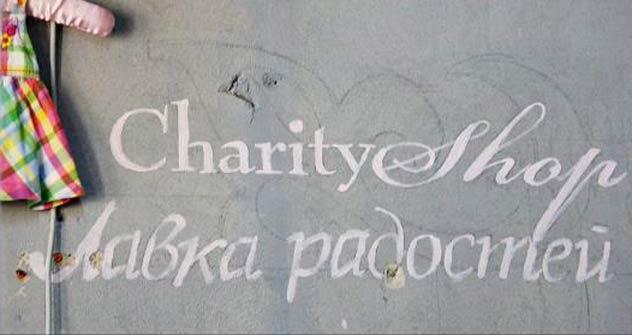 """""""Lawka Radostej"""" ist der erste Wohltätigkeitsladen in Moskau. Foto: Vereinigung """"Wsje wmeste"""""""