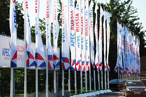 Für Russland es ist lohnend den Warenumsatz mit APEC-Länder zu steigern. Foto: Pawel Lysizin, RIA Novosti.