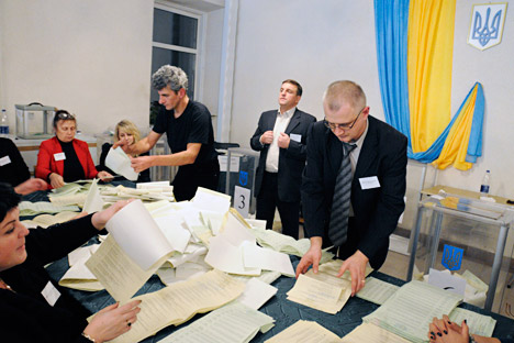 Wahlen in der Ukraine: Der Opposition ist es nicht gelungen, das Protestpotenzial in hohe Stimmengewinne umzuwandeln. Foto: AP.
