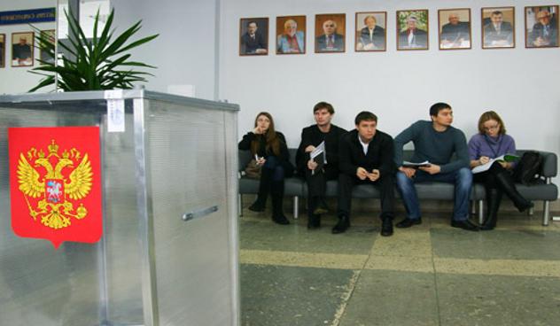 Die Regionalwahlen bieten eine gute Gelegenheit, eventuelle Veränderungen in der politischen Stimmung im Land zu analysieren. Foto: RIA Novosti.