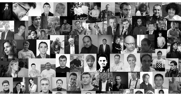 Ein Mosaik aus Gesichtern: Auf dem offiziellen Plakat, das zur Wahl des Koordinationsrats der Opposition aufruft, sind alle 200 Kandidaten abgebildet. Foto: Pressebild.