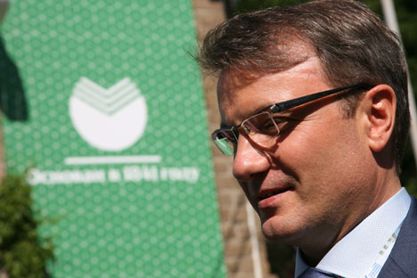Sberbank CEO German Gref. Sberbank ist die größte Bank Osteuropas. Foto: Gettyimages/Fotobank